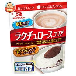 森永製菓 ラクチュロースココア 80g袋×64(8×8)袋入