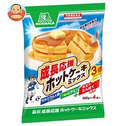 森永製菓 成長応援ホットケーキミックス 400g(100g×4袋)×16袋入