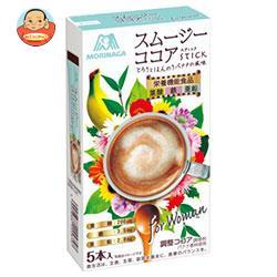 森永製菓 スムージーココアスティック 50g(10g×5本)×48箱入