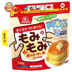 森永製菓 もみもみホットケーキミックス 120g×16袋入