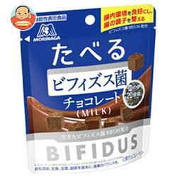森永製菓 ビフィズス菌 チョコレート 40g×8袋入