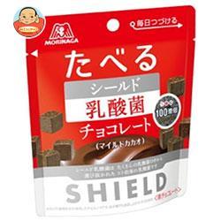 森永製菓 シールド乳酸菌 チョコレート 50g×8袋入