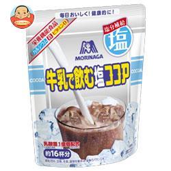 森永製菓 牛乳で飲む塩ココア 200g袋×24(12×2)袋入