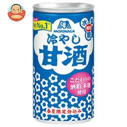 森永製菓 冷やし甘酒 190g缶×30本入