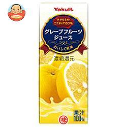 ヤクルト グレープフルーツジュース 200ml紙パック×24本入