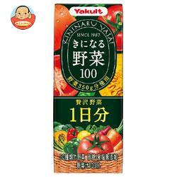 ヤクルト きになる野菜100 贅沢野菜1日分 200ml紙パック×24本入
