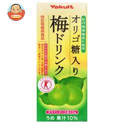 ヤクルト オリゴ糖入り 梅ドリンク【特定保健用食品 特保】 200ml紙パック×24本入