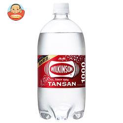 アサヒ飲料 ウィルキンソン タンサン 1Lペットボトル×12本入