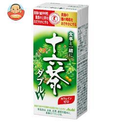 アサヒ飲料 食事と一緒に十六茶W(ダブル)【特定保健用食品 特保】 250ml紙パック×24本入
