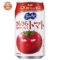 アサヒ飲料 バヤリース さらさら毎日おいしくトマト 350g缶×24本入