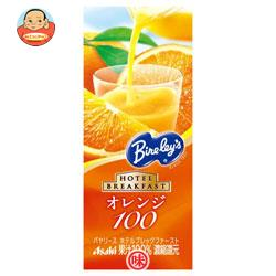 アサヒ飲料 バヤリース ホテルブレックファースト オレンジ100 200ml紙パック×24本入