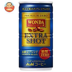アサヒ飲料 WONDA(ワンダ) エクストラショット 185g缶×30本入