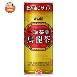 アサヒ飲料 一級茶葉烏龍茶 245g缶×30本入