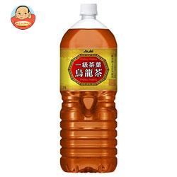 アサヒ飲料 一級茶葉烏龍茶 2Lペットボトル×6本入