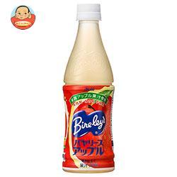 アサヒ飲料 バヤリース アップル 430mlペットボトル×24本入