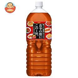 アサヒ飲料 食事の脂にこの1杯。 2Lペットボトル×6本入