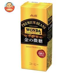 アサヒ飲料 WONDA(ワンダ) 金の微糖 200ml紙パック×24本入