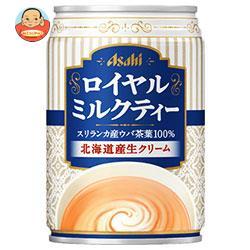 アサヒ飲料 フォション ロイヤルミルクティー 280g缶×24本入