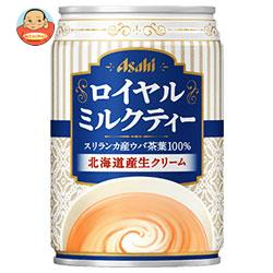 アサヒ飲料 ロイヤルミルクティー 280g缶×24本入
