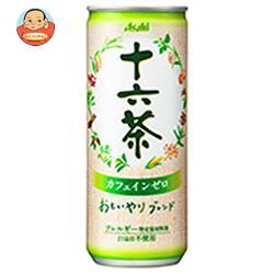 アサヒ飲料 十六茶 245g缶×30本入