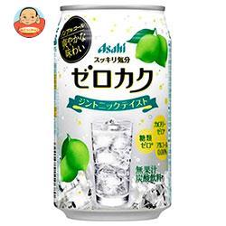 アサヒ ゼロカク ノンアルコールカクテル ジントニックテイスト 350ml缶×24本入