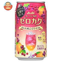 アサヒ ゼロカク ノンアルコールカクテル カシスオレンジテイスト 350ml缶×24本入
