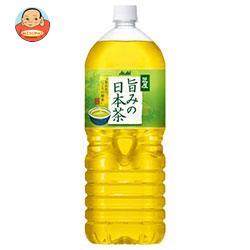 アサヒ飲料 匠屋(たくみや) 旨みの日本茶 2Lペットボトル×6本入