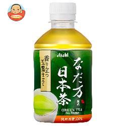 アサヒ飲料 なだ万監修 日本茶 玉露仕立て 275mlペットボトル×24本入