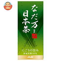 アサヒ飲料 なだ万監修 日本茶 250ml紙パック×24本入