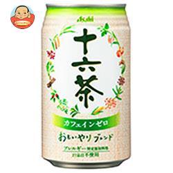 アサヒ飲料 十六茶 340g缶×24本入