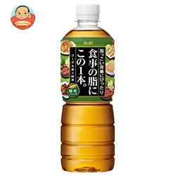 アサヒ飲料 食事の脂にこの1本。 緑茶ブレンド 600mlペットボトル×24本入