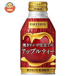 アサヒ飲料 フォション 焼きリンゴ仕立てのアップルティー 280gボトル缶×24本入