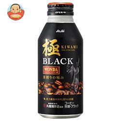 アサヒ飲料 WONDA(ワンダ) 極 完熟深煎りブラック 400gボトル缶×24本入
