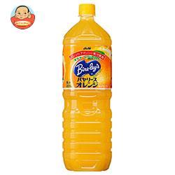 アサヒ飲料 バヤリースオレンジ 1.5Lペットボトル×8本入