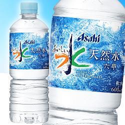 アサヒ飲料 おいしい水 六甲 600mlペットボトル×24本入