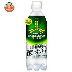 アサヒ飲料 三ツ矢 グリーンレモン 500mlペットボトル×24本入
