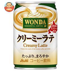 アサヒ飲料 WONDA(ワンダ) クリーミーラテ 280g缶×24本入