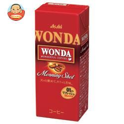 アサヒ飲料 WONDA(ワンダ) モーニングショット 200ml紙パック×24本入