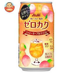 アサヒ ゼロカク ノンアルコールカクテル ファジーネーブルテイスト 350ml缶×24本入