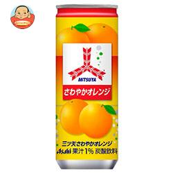 アサヒ 三ツ矢サイダー さわやかオレンジ 250ml缶×20本入