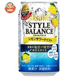 アサヒ スタイルバランス レモンサワーテイスト【機能性表示食品】 350ml缶×24本入