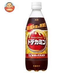 アサヒ飲料 ドデカミン 500mlペットボトル×24本入