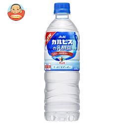 アサヒ飲料 おいしい水プラス カルピスの乳酸菌【手売り用】 600mlペットボトル×24本入