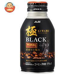 アサヒ飲料 WONDA(ワンダ) 極 完熟深煎りブラック 285gボトル缶×24本入