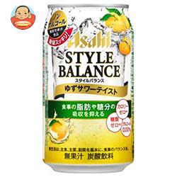 アサヒ スタイルバランス ゆずサワーテイスト【機能性表示食品】 350ml缶×24本入