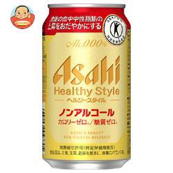 アサヒ ヘルシースタイル(6缶パック)【特定保健用食品 特保】 350ml缶×24(6×4)本入
