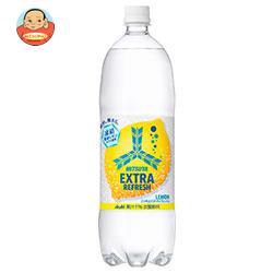 アサヒ飲料 三ツ矢 エクストラリフレッシュ レモン 1.5Lペットボトル×8本入