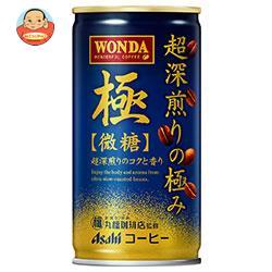 アサヒ飲料 WONDA(ワンダ) 極 超深煎りの極み 微糖 185g缶×30本入