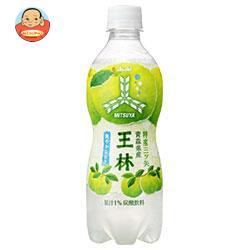アサヒ飲料 特産三ツ矢 青森県産王林【自動販売機用】 460mlペットボトル×24本入