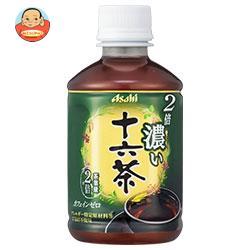 アサヒ飲料 2倍濃い十六茶【自動販売機用】 275mlペットボトル×24本入